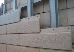 купить сайдинг цементный Тюмень