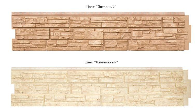 krymskii-slanetc-ia-fasad