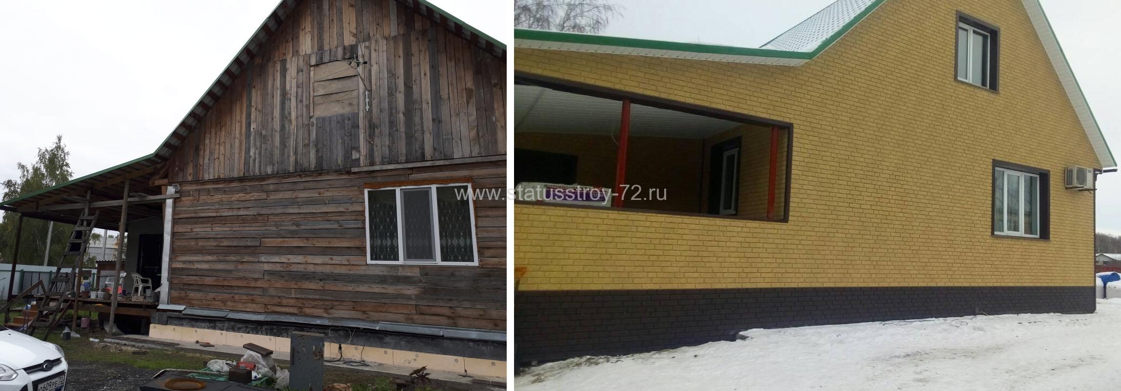 Утепление фасада дома в саратове