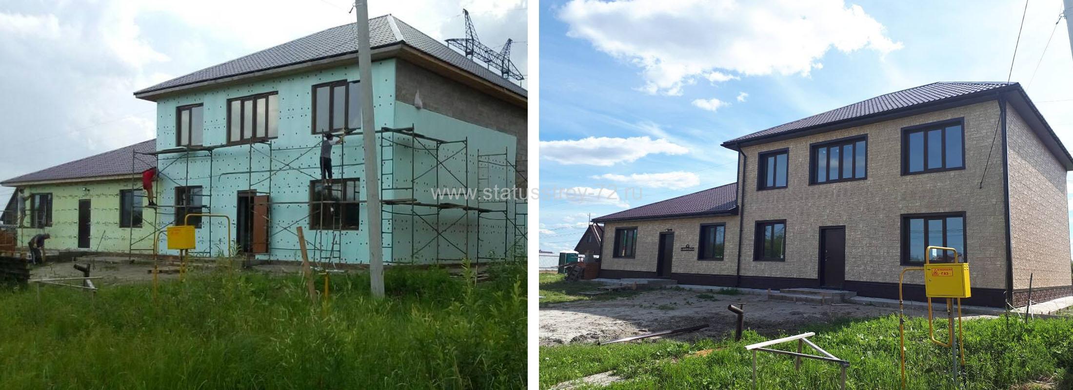Отделка фасада и цоколя сайдингом и работы по кровле Тюмень