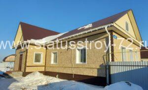 Отделка фасада фасадными панелями Я-фасад с утеплением, г. Тюмени